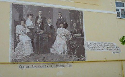 фото дома Полежаевых в Боровске