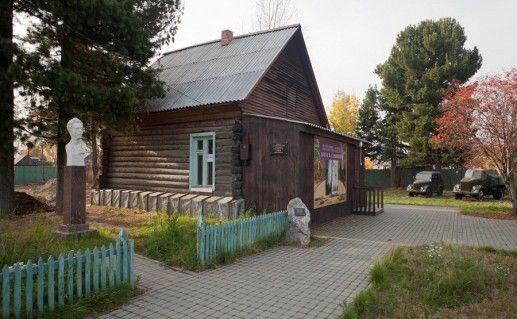 фото дома Салманова в Сургуте