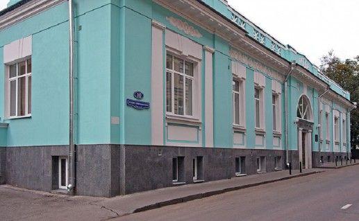фото дворца бракосочетания Грибоедовского в Москве