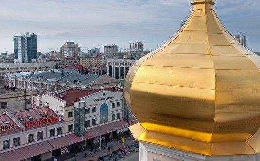 Большой Златоуст в Екатеринбурге фото