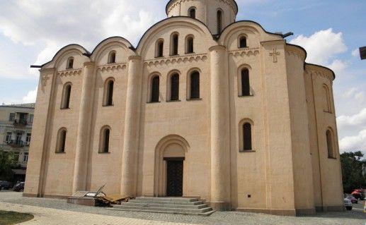 храм Успения Богородицы Пирогощи в Киеве фотография