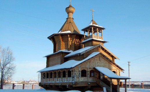фото исторического комплекса Старый Сургут