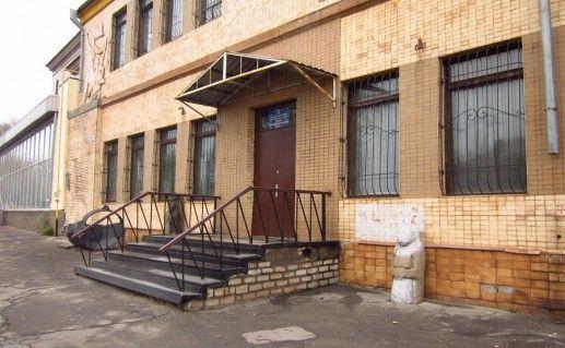 историко-краеведческий музей Кривого Рога фото
