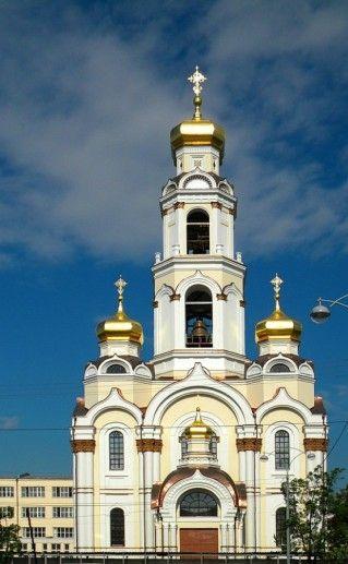 фотография екатеринбургской Максимилиановской церкви
