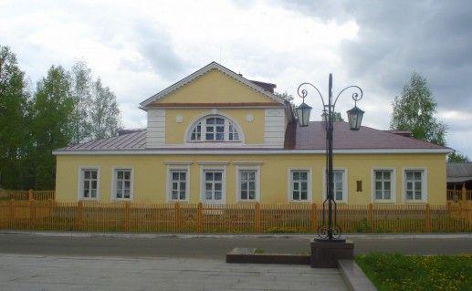 фотография музея Чайковского в Удмуртии