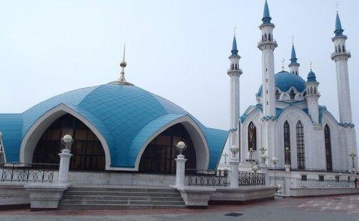 фотография музея исламской культуры в Казани
