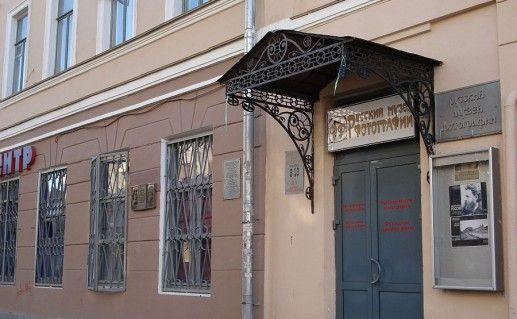 фото Русского музея фотографии в Нижнем Новгороде