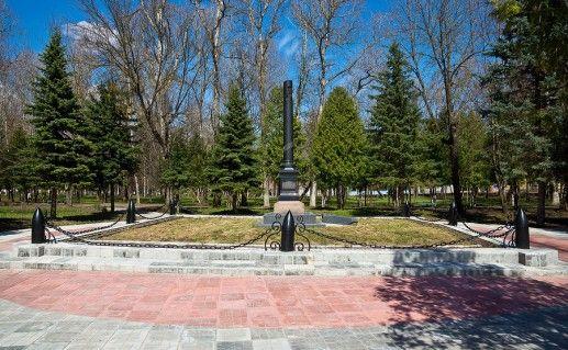 фото парка Грацинского в Ржеве