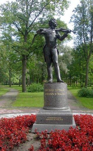 памятник Штраусу в Павловске фото