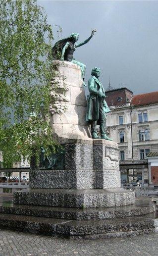 люблянская площадь Прешерна фото