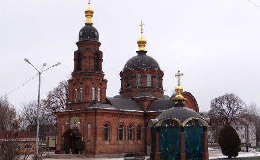 фото собора Александра Невского в Старом Осколе
