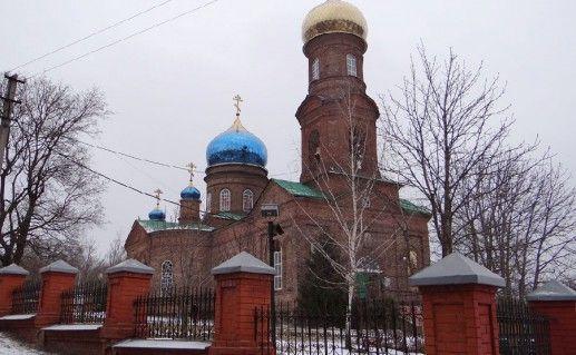 фотография церкви Вознесения Господня в Старом Осколе