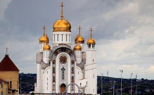 фотография Свято-Вознесенского кафедрального собора в Магнитогорске