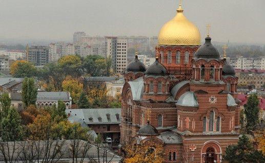 фото краснодарского Свято-Екатерининского собора