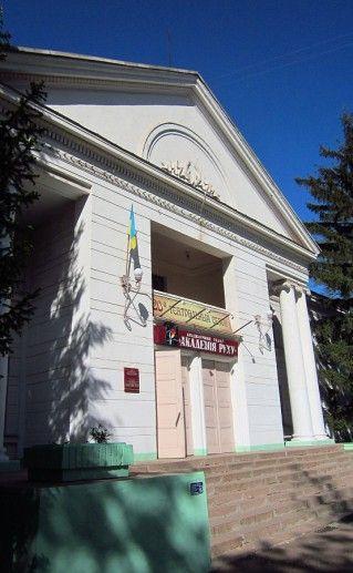 фото театра Академия движения в Кривом Роге