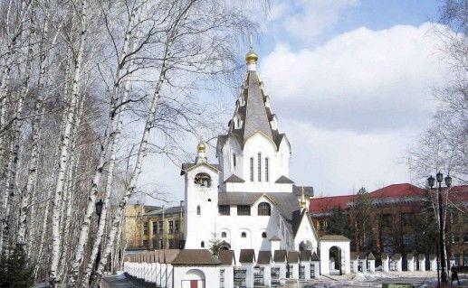 фотография вида на челябинский храм Взыскание погибших в честь иконы Божией Матери