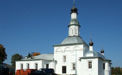 Колоцкий монастырь в Можайске фотография