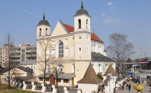 фото вида на минский собор Петра и Павла