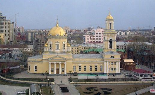 фотография вида на Свято-Троицкий собор Екатеринбурга