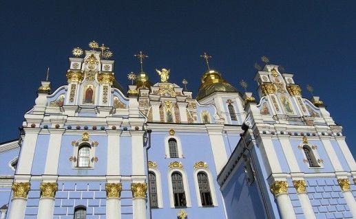 Михайловский собор в Киеве фотография вида вблизи