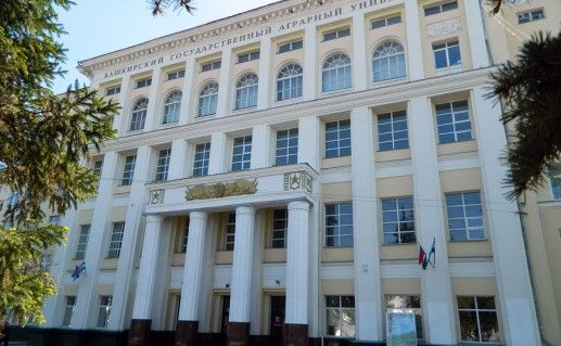 фотография Башкирского государственного аграрного университета в Уфе