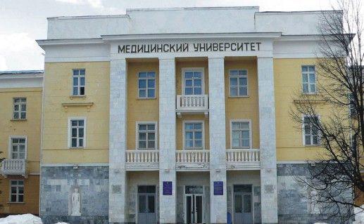 фото Башкирского государственного медицинского университета