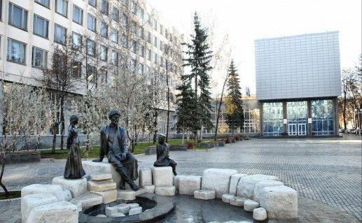 Башкирский государственный педагогический университет фото