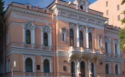 фото Дворца бракосочетания №2 в Санкт-Петербурге
