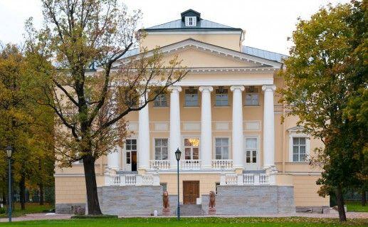 Дворец бракосочетания №3 в Санкт-Петербурге фото