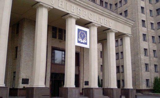 фото Харьковского национального университета