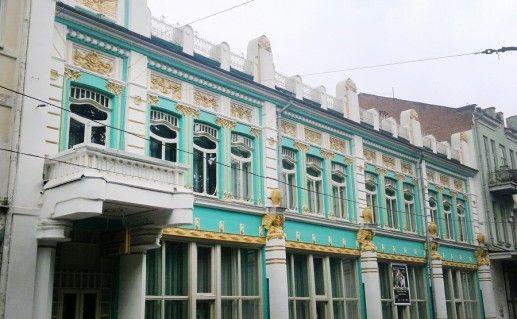 владикавказский художественный музей имени Туганова фото