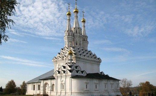 фотография Иоанно-Предтеченского женского монастыря в Вязьме