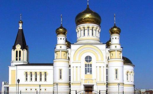 владикавказский собор Георгия Победоносца фото