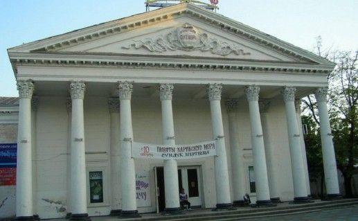 фото картинной галереи Республики Адыгея