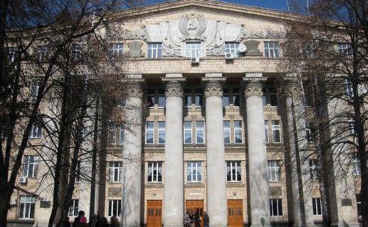 Киевский национальный экономический университет фото