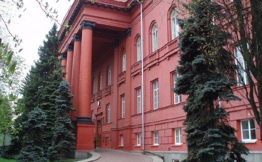КНУ в Киеве фотография