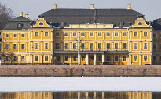 петербургский Меншиковский дворец фотография