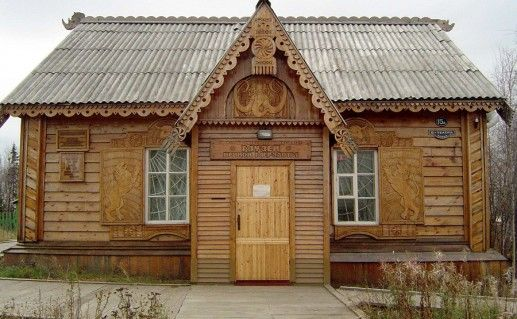 Фото музея вечной мерзлоты в Красноярском крае