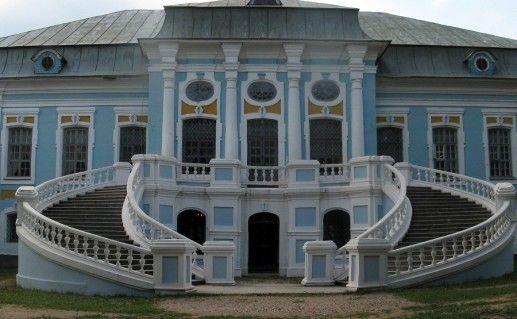 вяземский музей-заповедник Хмелита фото