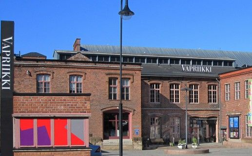 фото музейного центра Ваприикки в Тампере
