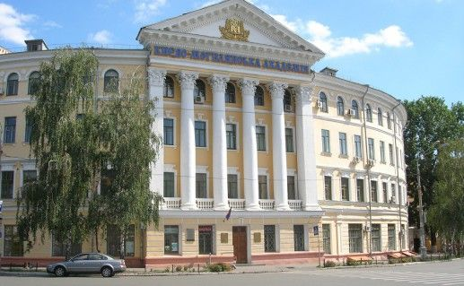 фотография НаУКМА в Киеве