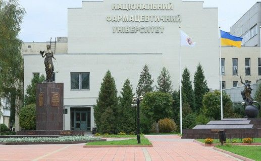 фото НфаУ в Харькове