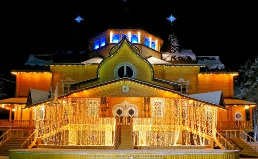 фотография великоустюгской резиденции Деда Мороза
