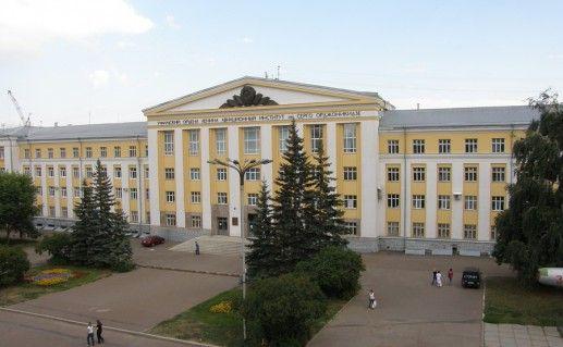 Уфимский государственный авиационный технический университет фотография