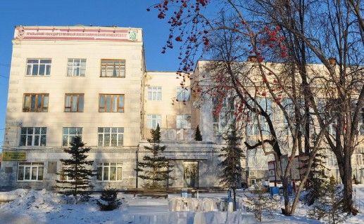 фотография Уральского государственного лесотехнического университета в Екатеринбурге