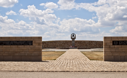 фотография вида на кладбище Россошки