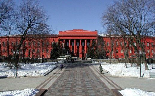 вид на Киевский национальный университет фото