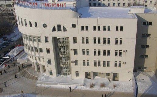 вид сверху на самарский государственный технический университет фотография