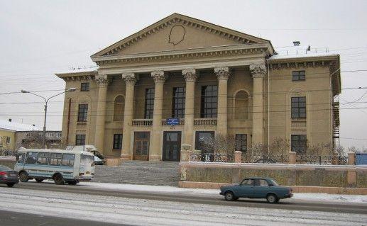Фотография дома дружбы народов в Магнитогорске