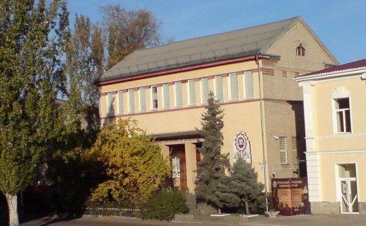Луганский художественный музей фотография